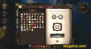 Приготовление зелий  в игре Divinity: Original Sin